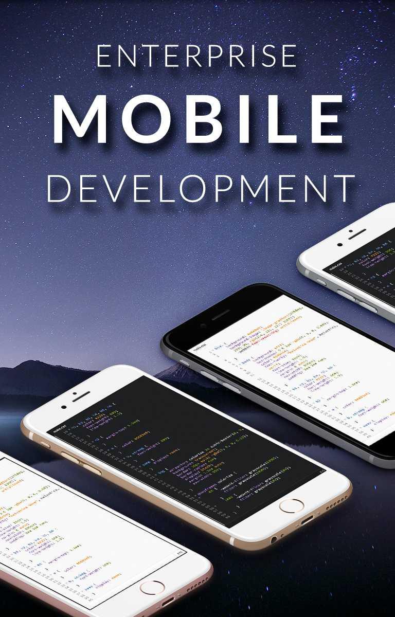 Mobile Development Service Home Page 3Metas